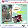 5g 8g 10g Automatic Sachet Stick Sugar packing machine (0086-13761232185)