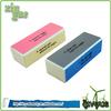 rectangular grit sanding blocks 4 sides nail buffer block nail block buffer