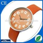 soons watch co/hangzhou watch co