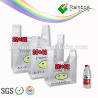 Factory Direct Sale Custom HDPE Printing Plastic t-shirt bag