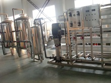 water treatment Stainless Steel/reverse osmosis system/water purifier