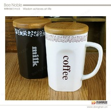Factory direct wholesale hand paint porcelain 2014 new design ceramic production porcelain coffee cups with lid