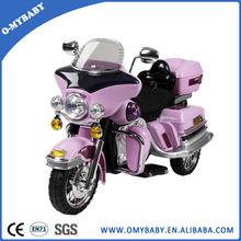 OEM Cheap Kids Mini Electric Motorcycle, baby motorcycle