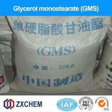Glycerol monostearate (GMS) Monostearin cas 123-94-4