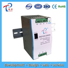 PAD120 Series hot sale AC DC din rail power supply from Expert Manufacture
