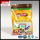 Middle and old age family series soy milk powder milk powder