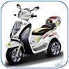 baby motorbike with CE,kids battery power bike,ride on bike kids