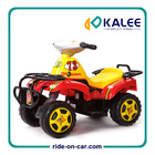 Children Battery Operated Motorcycle Toy Car Kids Four Wheels Ride On Motorcycle