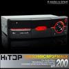 2014 Hot sale New Design Car Audio