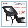 10-300w high power CE SAA ROHS 3yrs warranty led indoor flood light