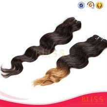 Hot Sale China Cheap price 100% wholesale brazilian hair