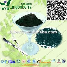 100% pure and natural Food Grade Spirulina powder