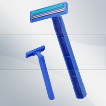 double edge disposable razor with lubricant strip ( Model-B13)