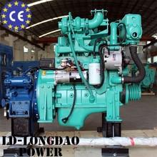 Inboard motor Diesel marino utilizado para la venta