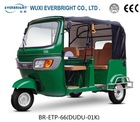 electric tricycle for passenger with CE