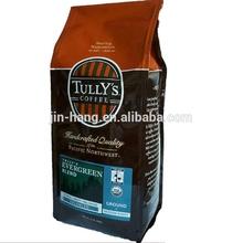 Hot Sale Custom Printed Coffee Bag/Tea bag/Bean bag