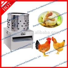 cheap price china duck plucker machine