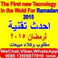 Vêtements islamiques arabe. vêtements pour femmes musulmanes vêtements caftan, abaya, jalabiya, jilbab,