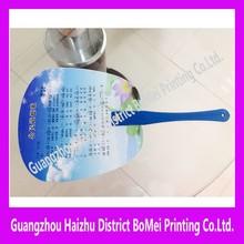 2014newest promotional hand fan small plastic fan