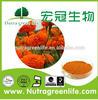 100% natural orange powder 5%-98% marigold extract lutein powder