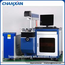 laser engraving / laser marking equipments for metals Skype:szchanxan