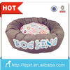made in china textile jeans dog mattress