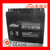 rechargeable lead storage acid battery 12v 17ah