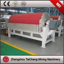 Famous brand mobile stone magnetic separator machine with long exporting experience