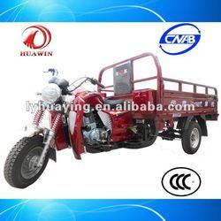 HY200ZH-ZHY2 Motor trike