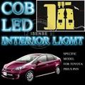 emisores de luz maximizado super brillante nuevas cob luzinterior kit para toyota prius híbrido de automóviles usados