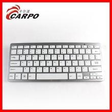 H-263 2014 New Ultra Thin Wireless Keyboard, Bluetooth Keyboard with USB Port