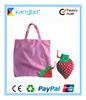 Customized reusable nylon bag for promotion nylon packing bag