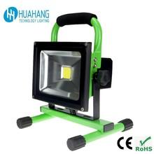 high lumen high cri good quality 10w 20w 30w 50w rechargeable led flood light