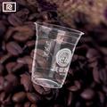 U420-p pp 14 onças 420ml de plástico descartáveis- xícara de café