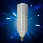 High Light Efficiency 20W LED Corn light/LED Corn Bulb wiht Constant Currnet Driver/2835SMD
