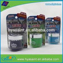 2.12oz / 60g glass bottle gel car air freshener