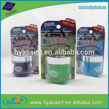 2.12oz / 60g best sale car gel air freshener car air freshener