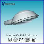 Aluminum Lamp Body Material and IP65 IP Rating LED street light