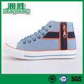 Con estilo zapatos de lona, simple estilo zapatos de lona, elegante de alta calidad zapatos de lona