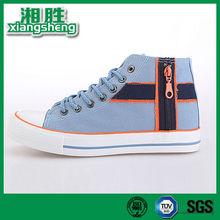 Stylish Canvas Shoes,Simple Stylish Canvas Shoes,High Quality Stylish Canvas Shoes