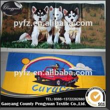 monogrammed discount custom printed beach towel