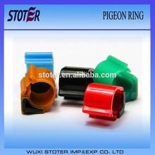 rfid pigeon ring for racing pigeon/ foor ring
