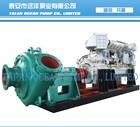 8inch -22inch wear resistant dredging sand pump