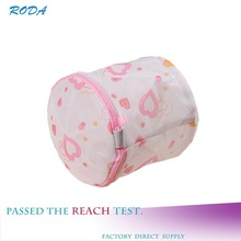 Household Essentials Mesh Lingerie Wash Bag with printing