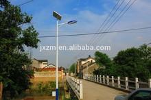 waterproof CE certificate sale led solar street light