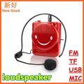 Oem amplificateur audio optique, amplificateur de voix boîte en ligne, amplificateur de voix en ligne