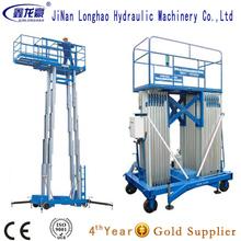 electric moto lift drive/aluminium alloy telescopic lift made in china