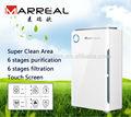 purificador de aire con seis etapas de purificación sistema marreal ap3001
