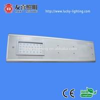 90W solar panel 70W LED solar led street light with motion sensor