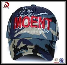 china wholesale custom 5 panel print embroidery baseball cap